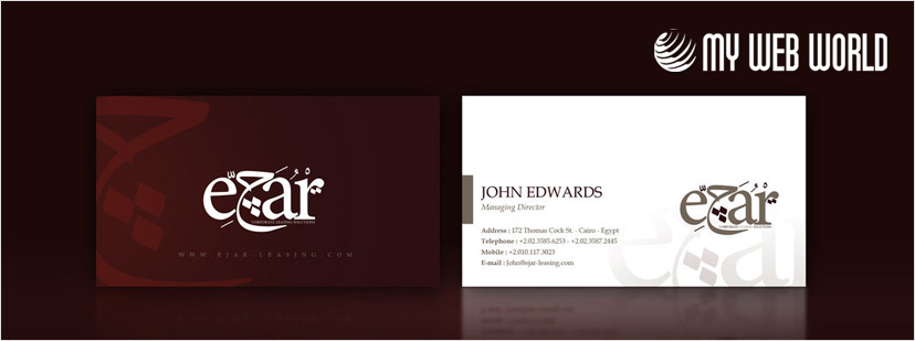 Freelance Web Designer Business Card