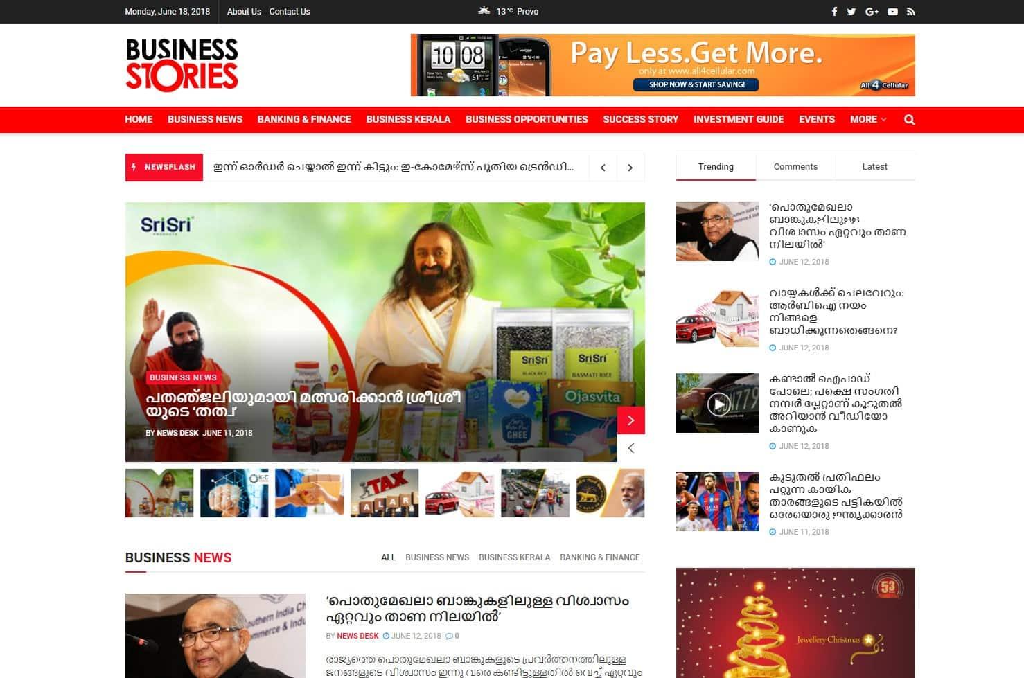 News Portal Development Kerala, News Portal Website Design, News